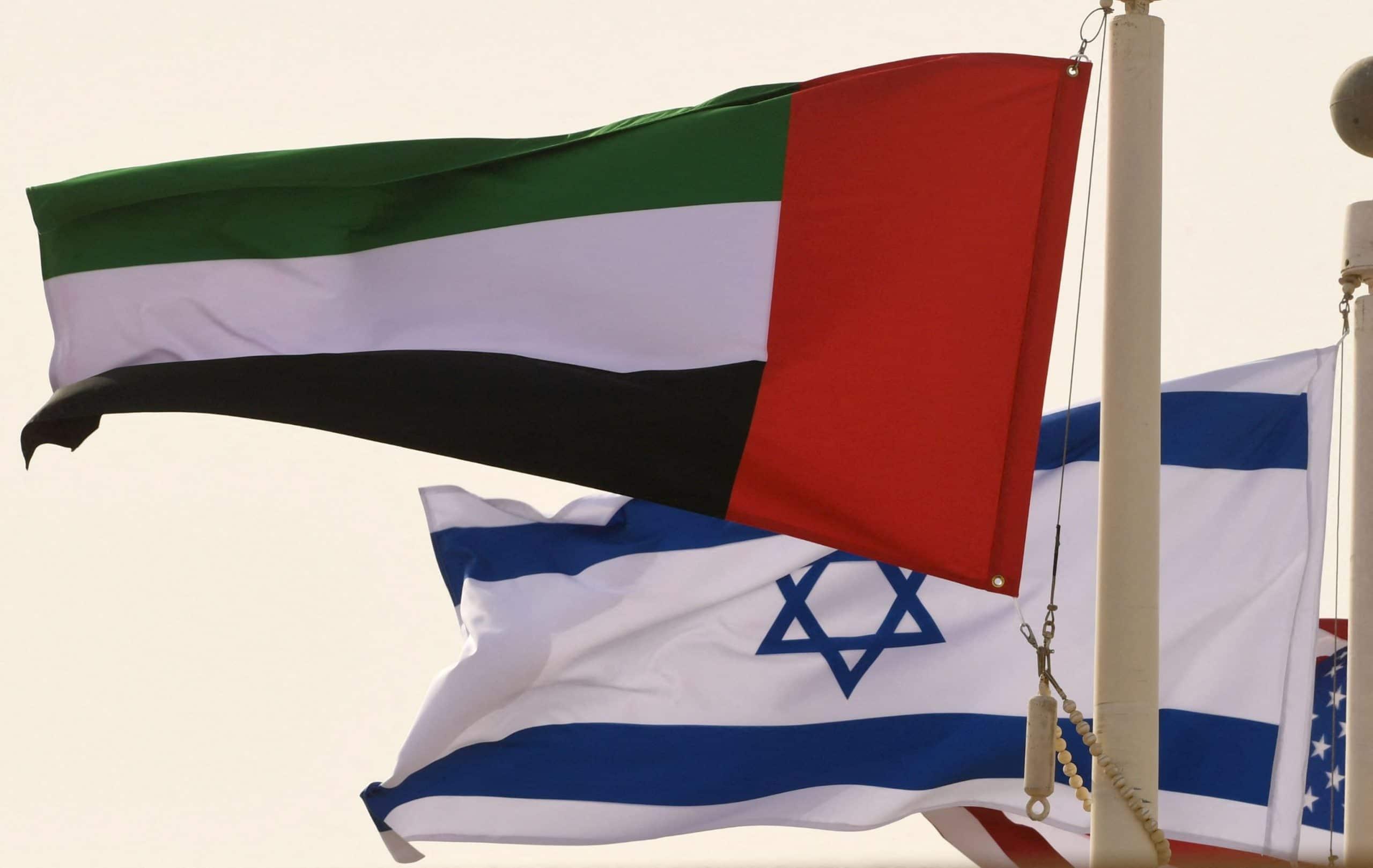 تقرير يكشف عن انشاء قاعدة عسكرية إسرائيلية تحت الأرض في الإمارات