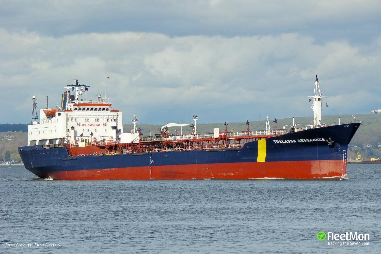 اختطاف السفينة أسفالت برينسيس Asphalt Princess قبالة ساحل الفجيرة في الإمارات