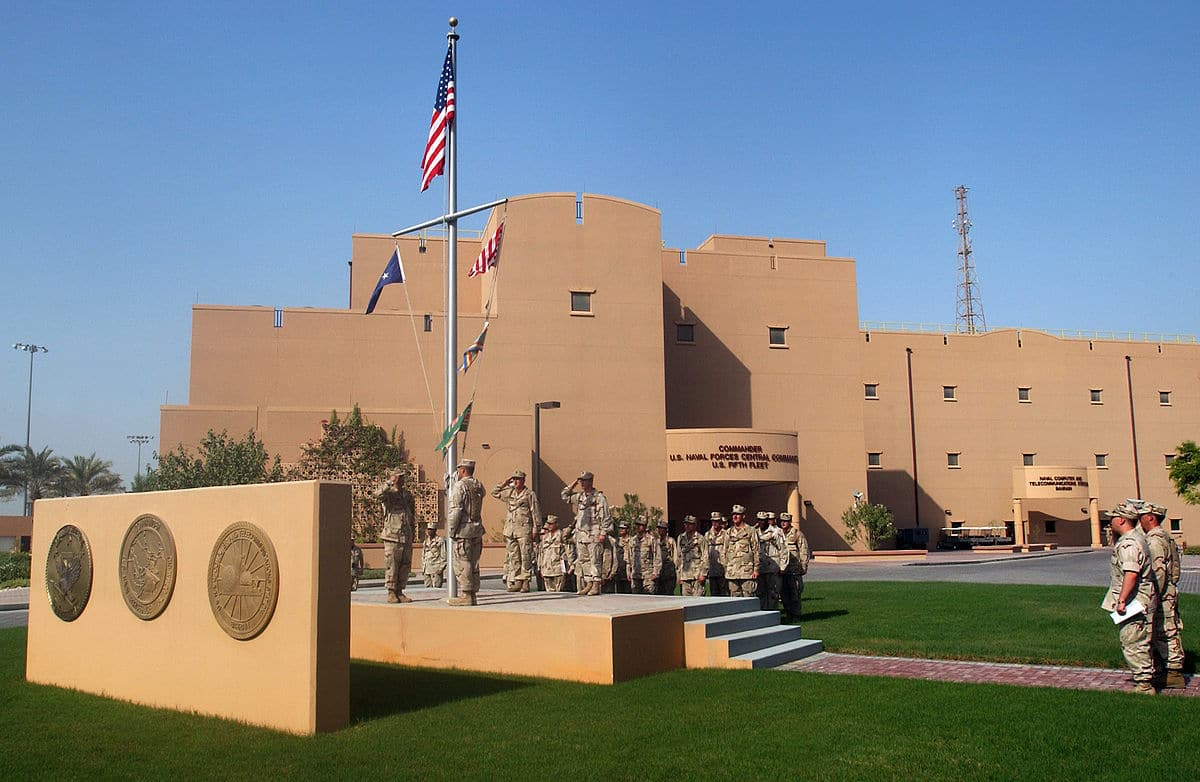 القاعدة البحرية الامريكية في البحرين