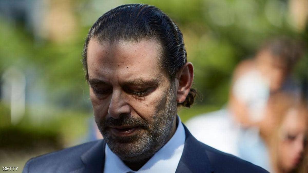 سعد الحريري رئيس وزراء لبنان السابق