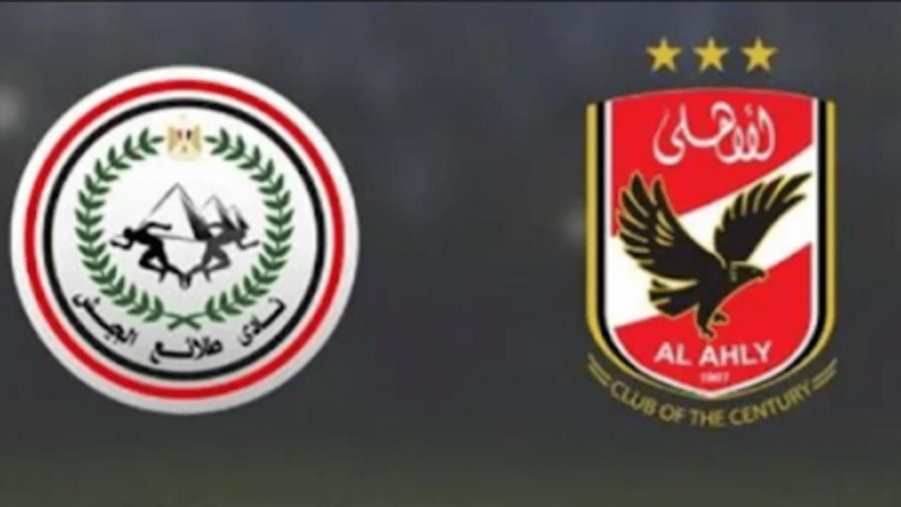 مباراة الأهلي وطلائع الجيش في الدوري المصري