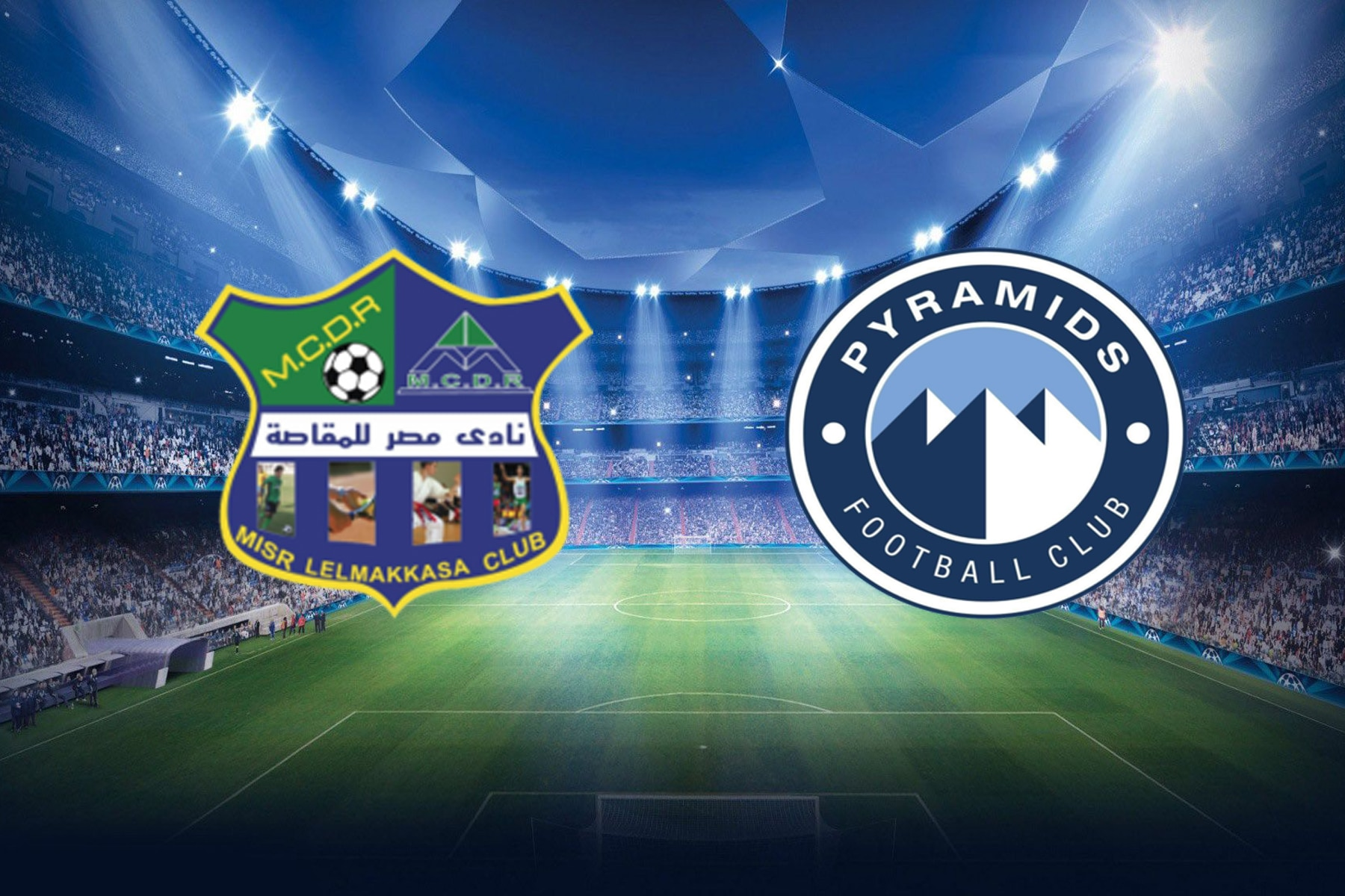 تعرف على موعد مباراة بيراميدز ومصر المقاصة في الدوري المصري والقنوات الناقلة