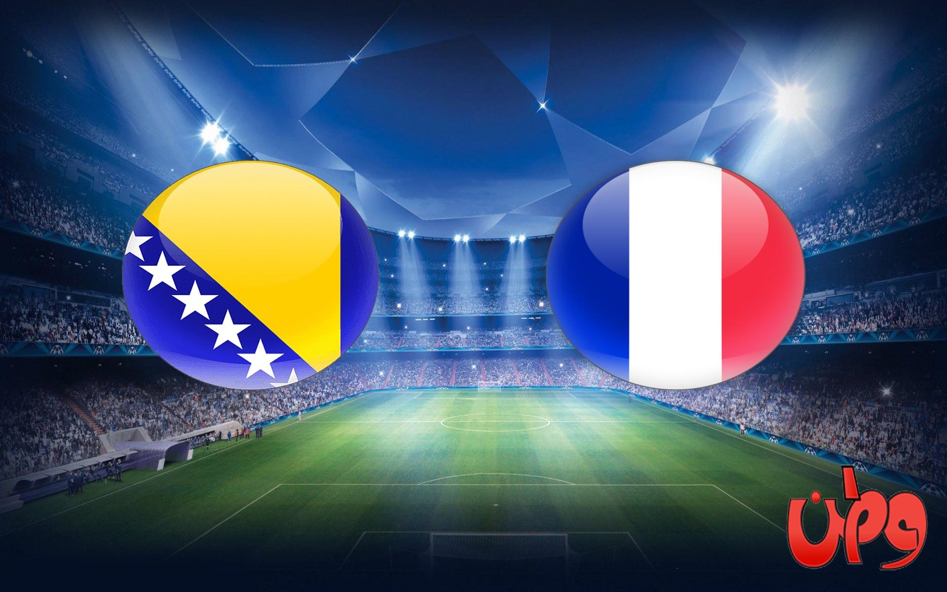 مباراة فرنسا والبوسنة والهرسك في تصفيات مونديال 2022