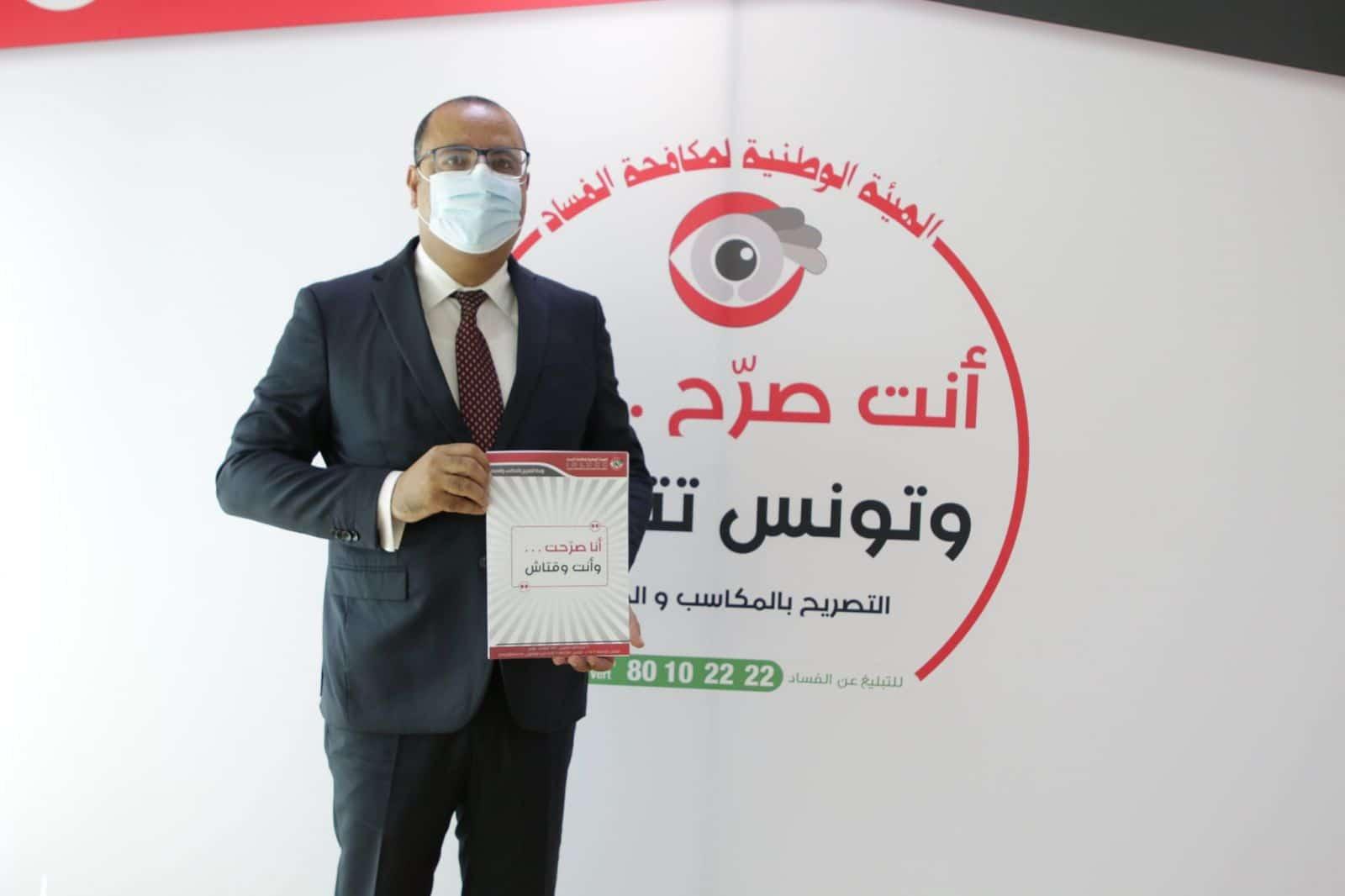 هشام المشيشي يظهر اخيراً