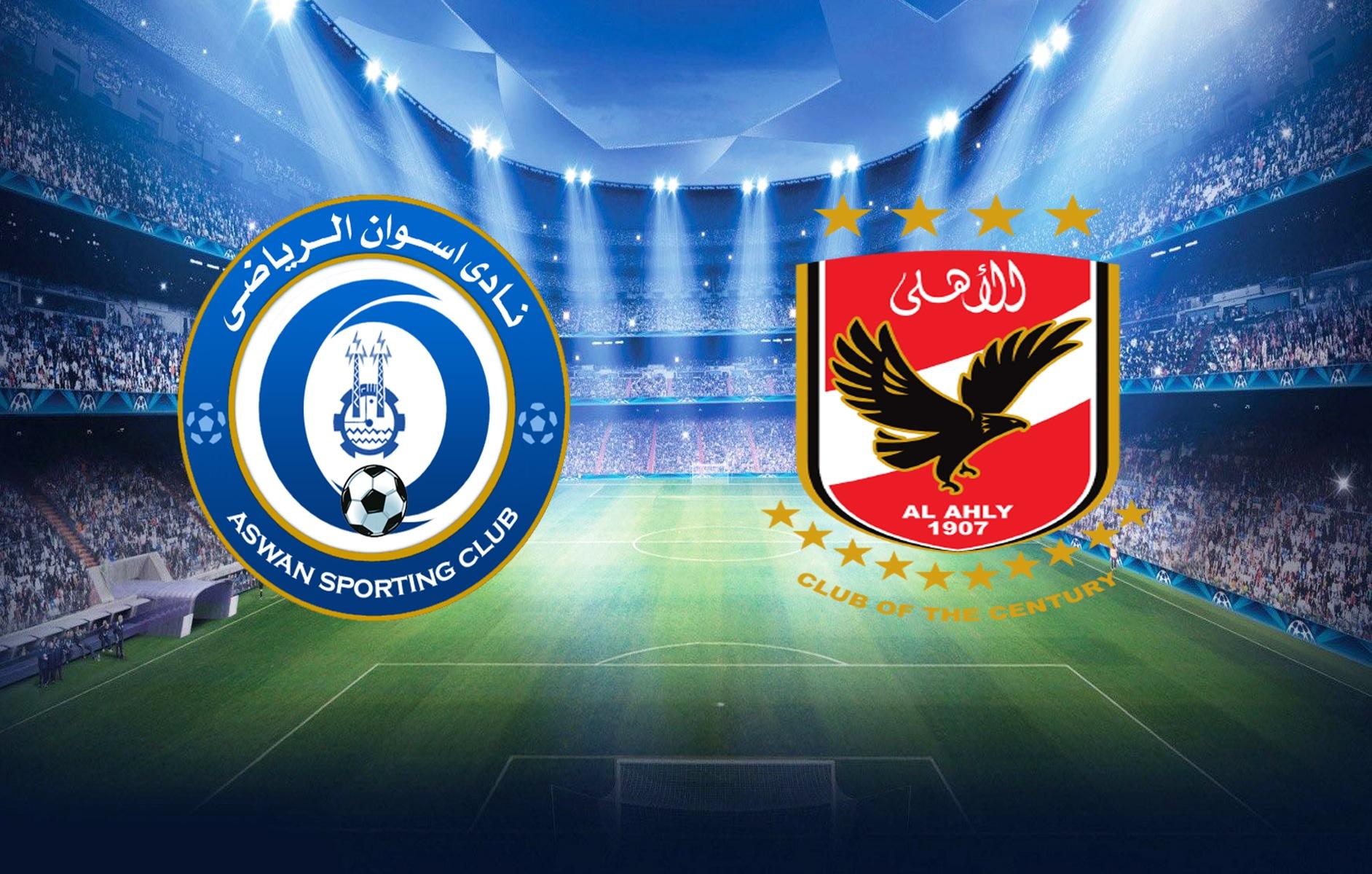 موعد مباراة الأهلي وأسوان في الدوري المصري