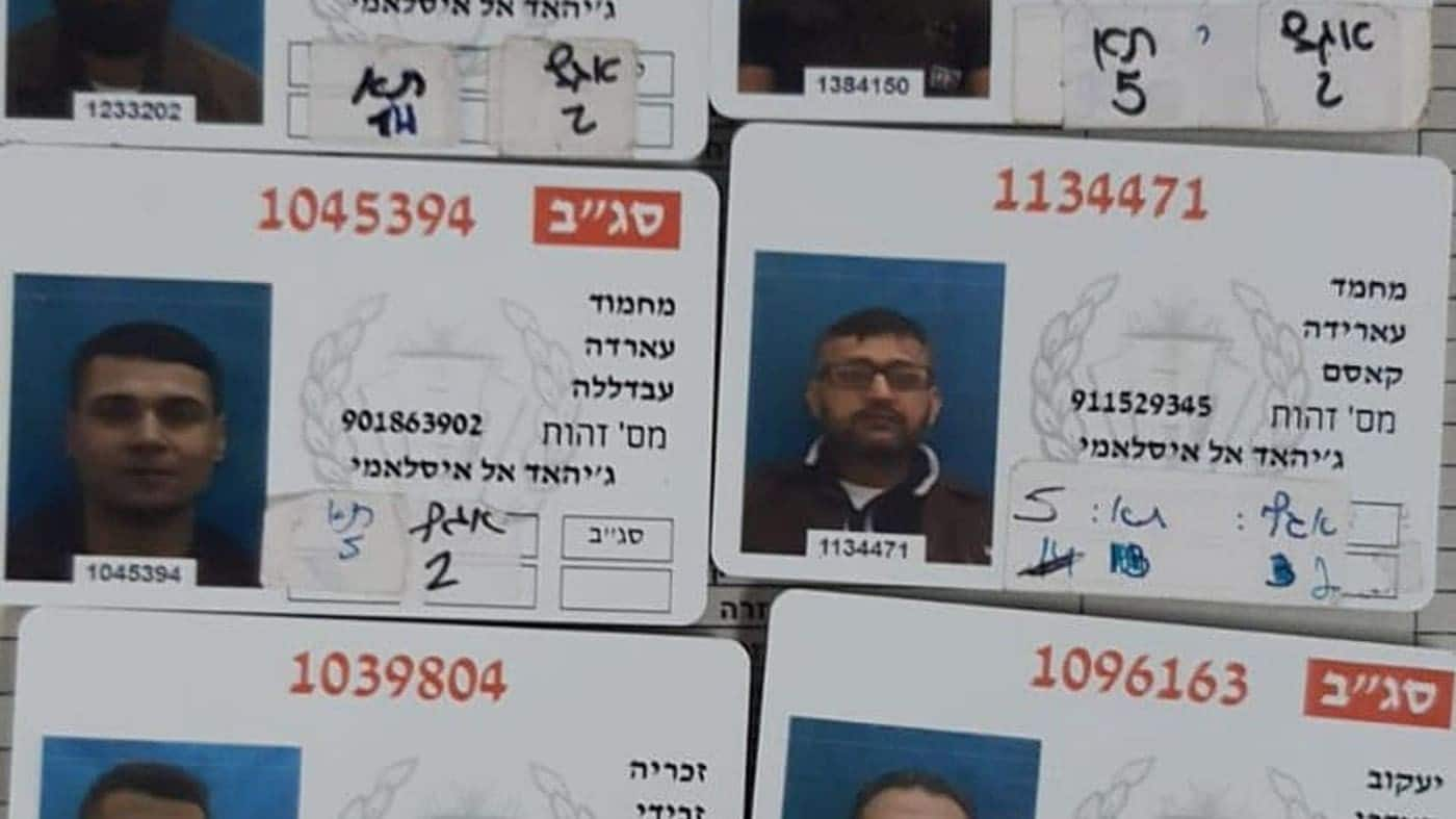 سلطان العجلوني يكشف عن أمر خطير في البطاقات الشخصية للأبطال الفلسطينيين أصحاب نفق سجن جلبوع