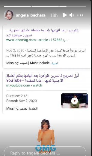 أنجيلا بشارة2