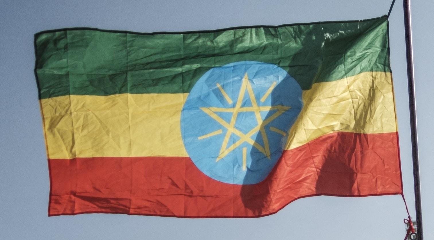 اثيوبيا تغلق سفارتها في الكويت