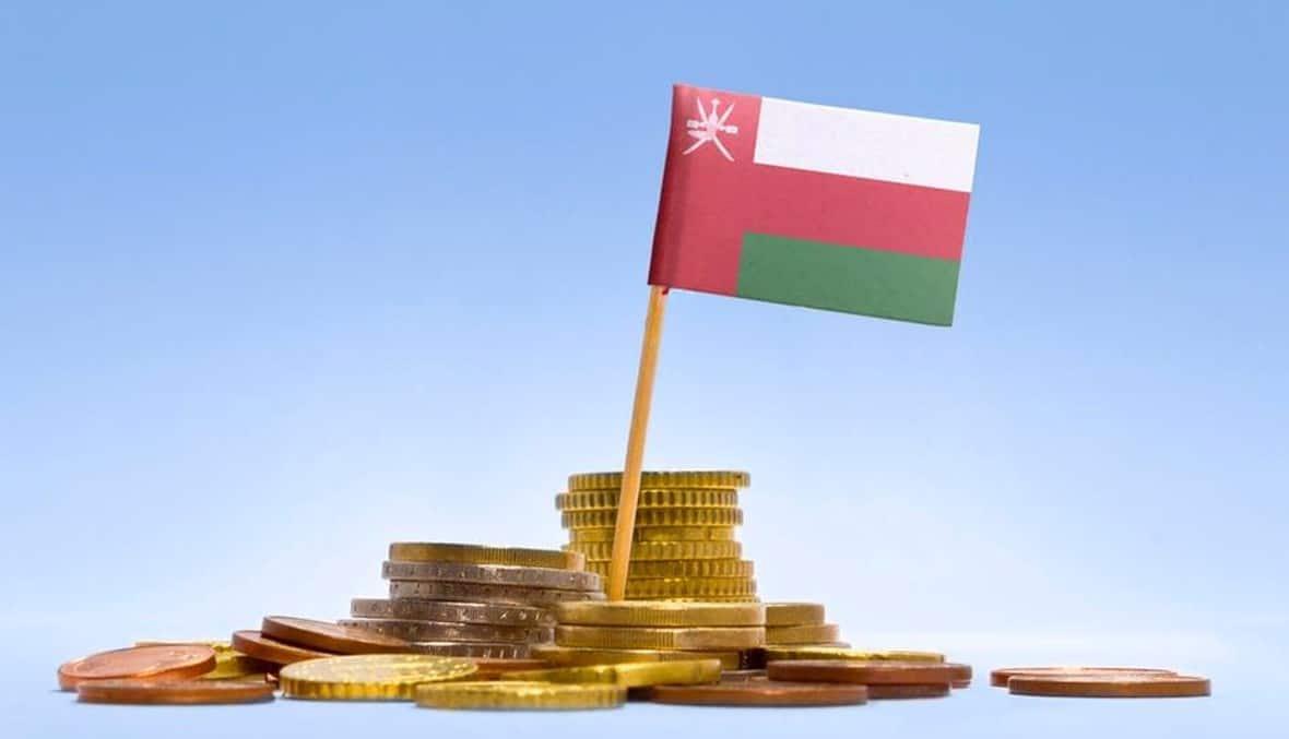 صندوق النقد الدولي يتحدث عن اقتصاد سلطنة عمان