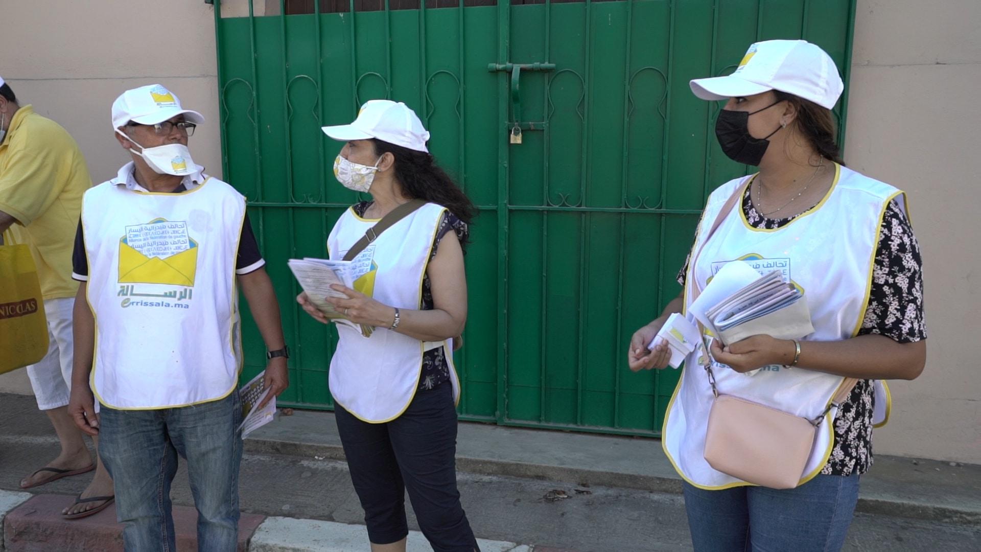 الحملة الانتخابية في المغرب
