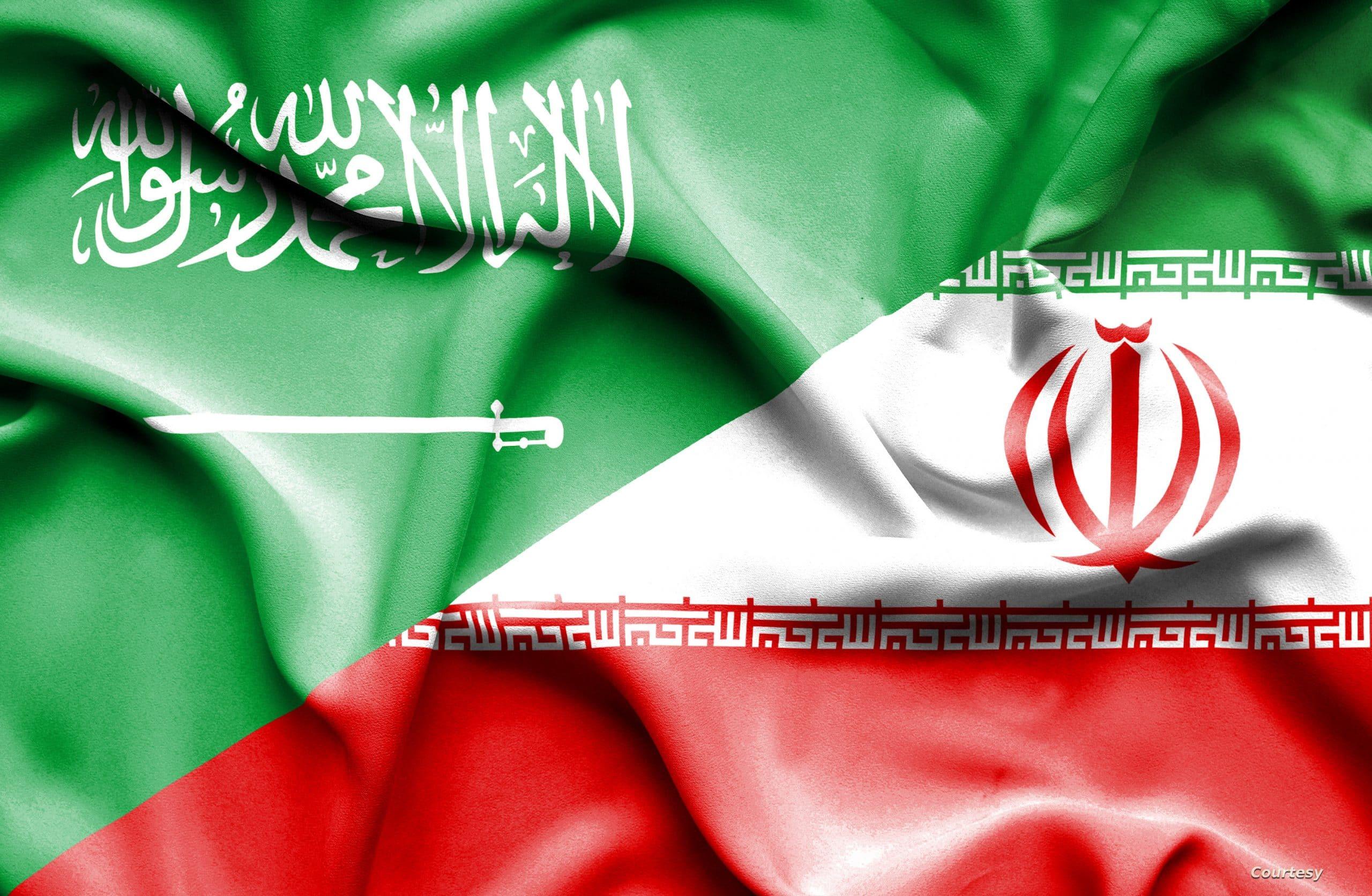 السعودية وإيران