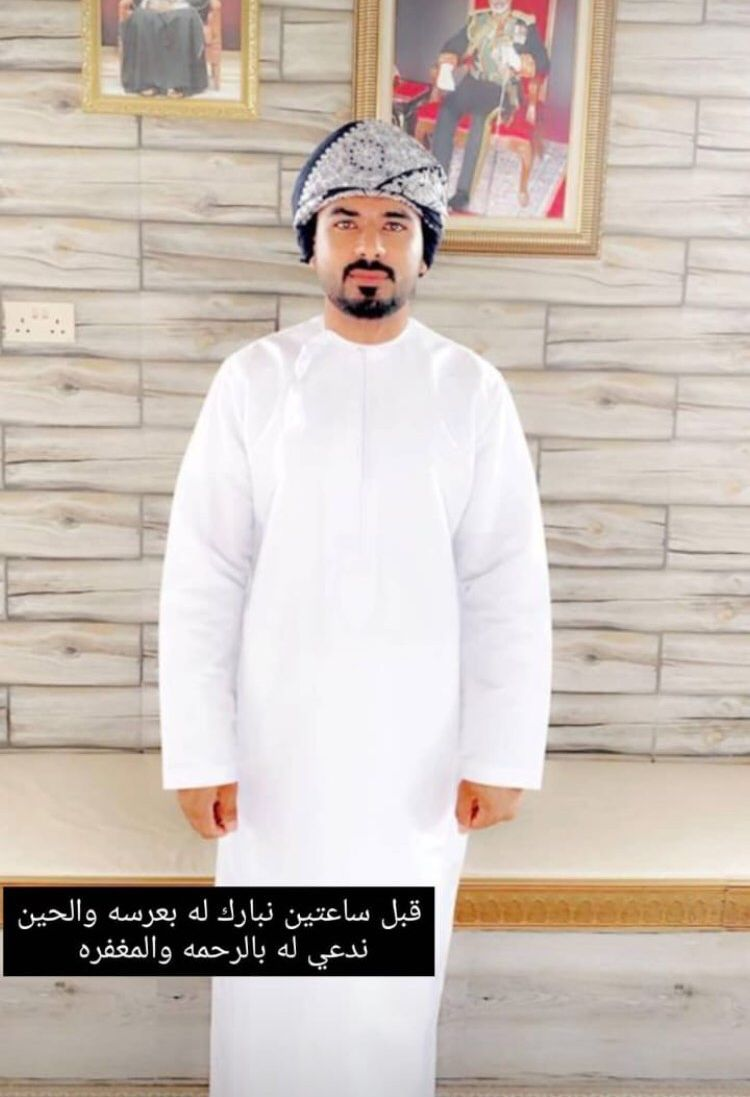 العريس اليقظان بن حامد بن منصور الرواحي