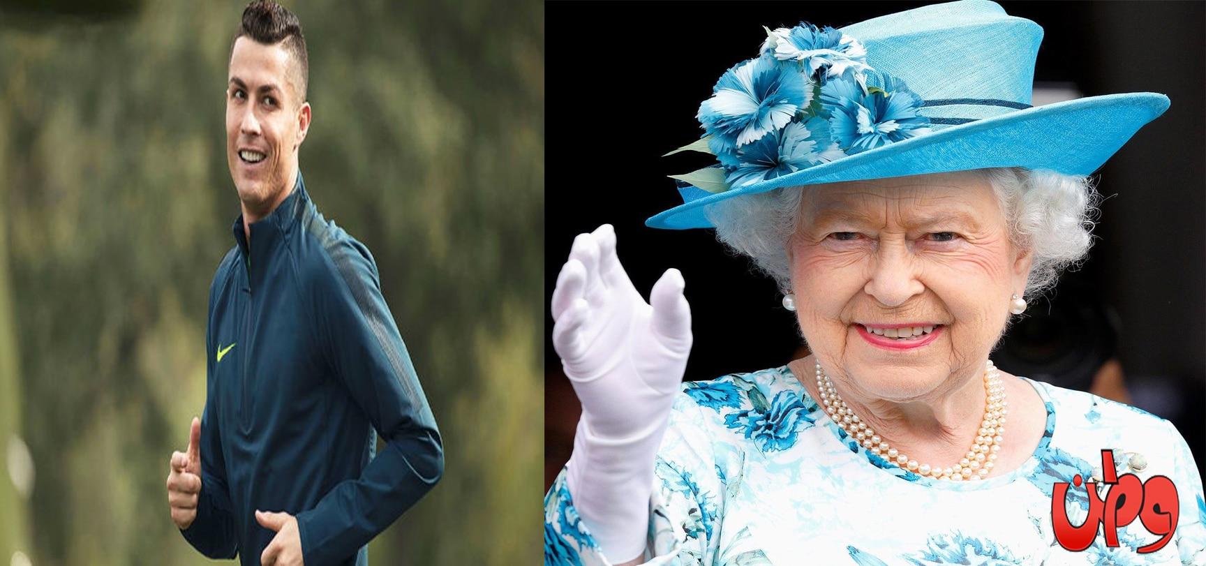 الملكة إليزابيث وحقيق الطلب الغريب من رونالدو