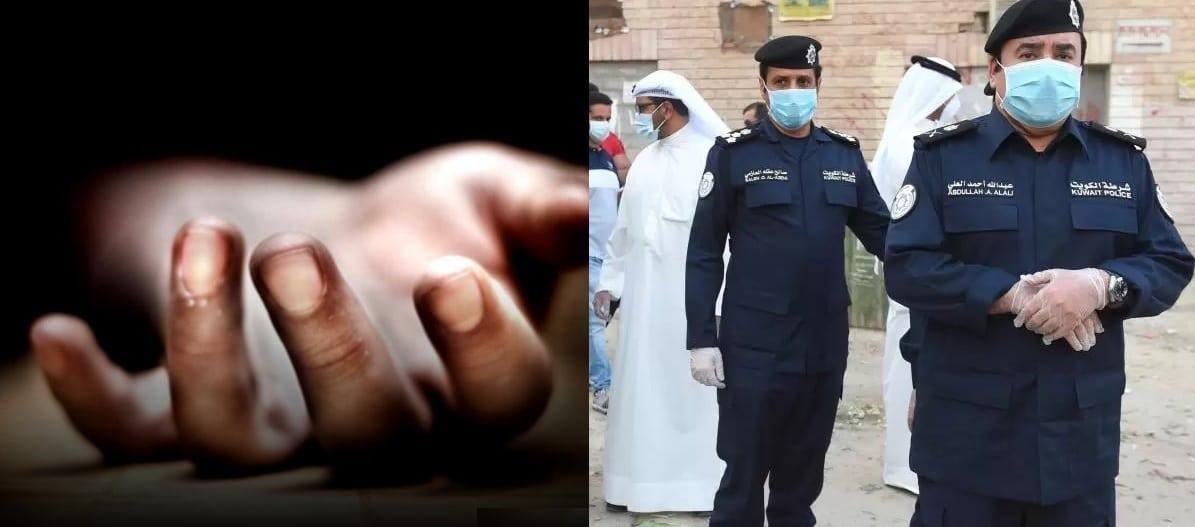 """""""أنا نحرتها"""" .. جريمة تيماء تهزّ الكويت بعدما احتجز رجل شقيقته وذبحها بسكين!"""