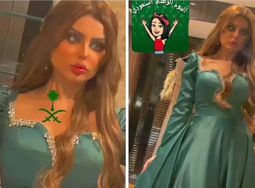 حليمة بولند تحتفل باليوم الوطني السعودي
