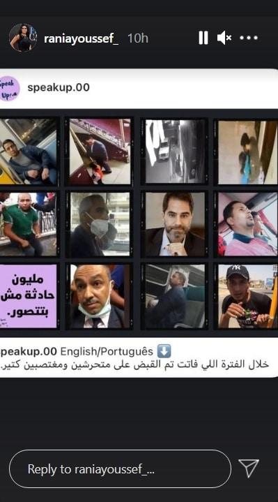رانيا يوسف تنشر صور متحرشين