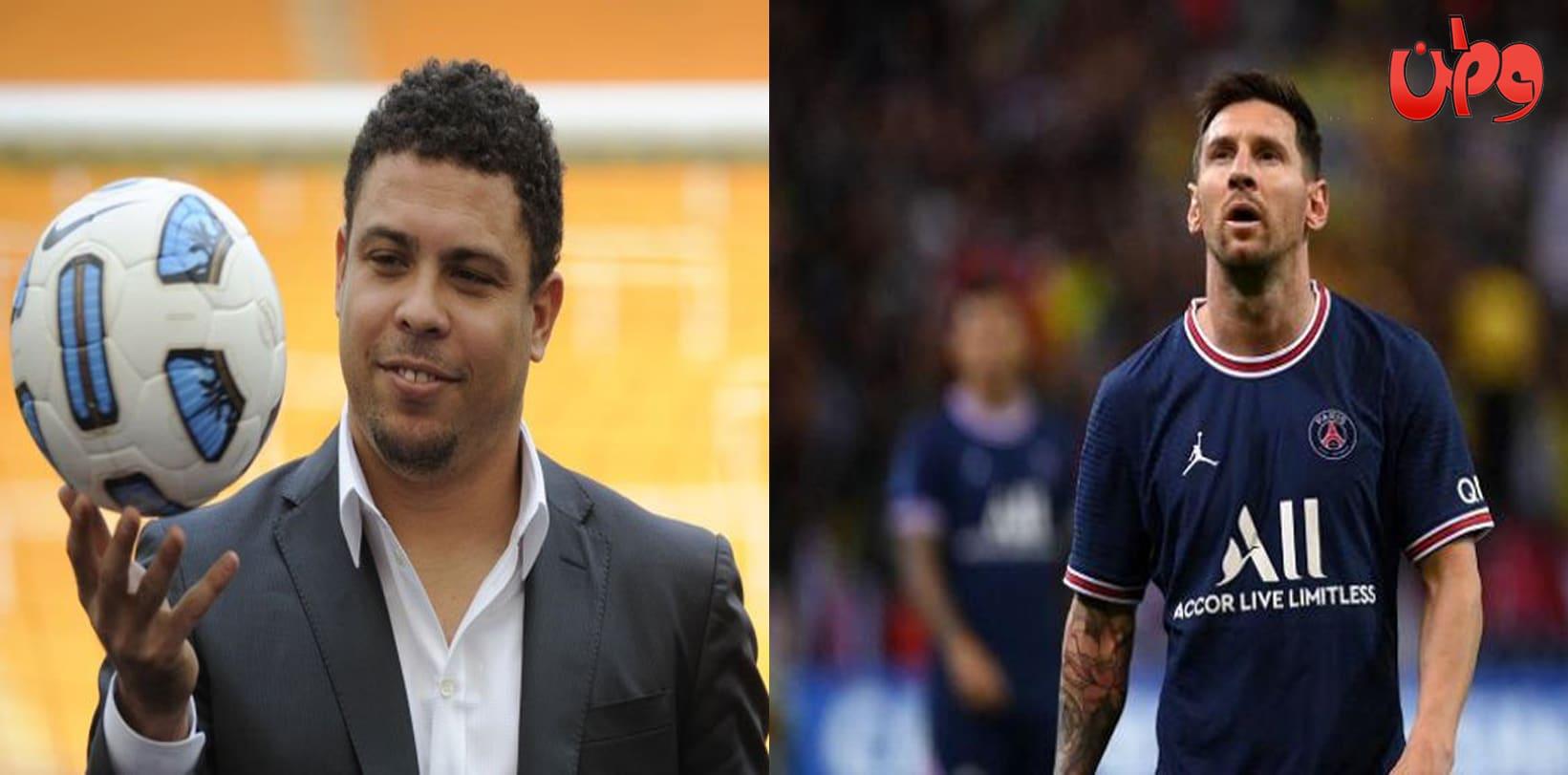 رونالدو والحديث عن باريس سان جيرمان بعد ضم اللاعب ليونيل ميسي