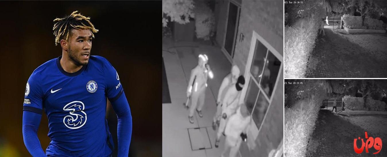 """نجم تشيلسي """"جيمس"""" يتعرض لعملية سطو على منزله وسرقة ميدالياته الذهبية (فيديو)"""