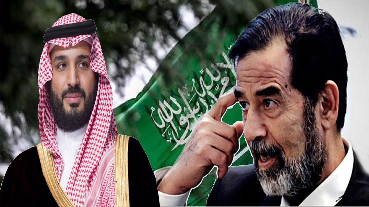 بفيديو نادر لصدام حسين.. (شاهد) رغد ابنة الرئيس العراقي الراحل تهنئ السعودية باليوم الوطني