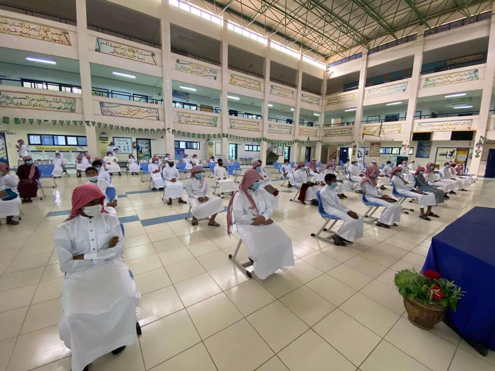 طلبة سعوديون
