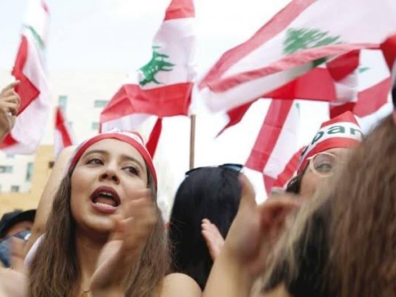 """لبنانيات يطلقن حملة """"تزوجني بدون مهر"""" لحل أزمة العنوسة"""