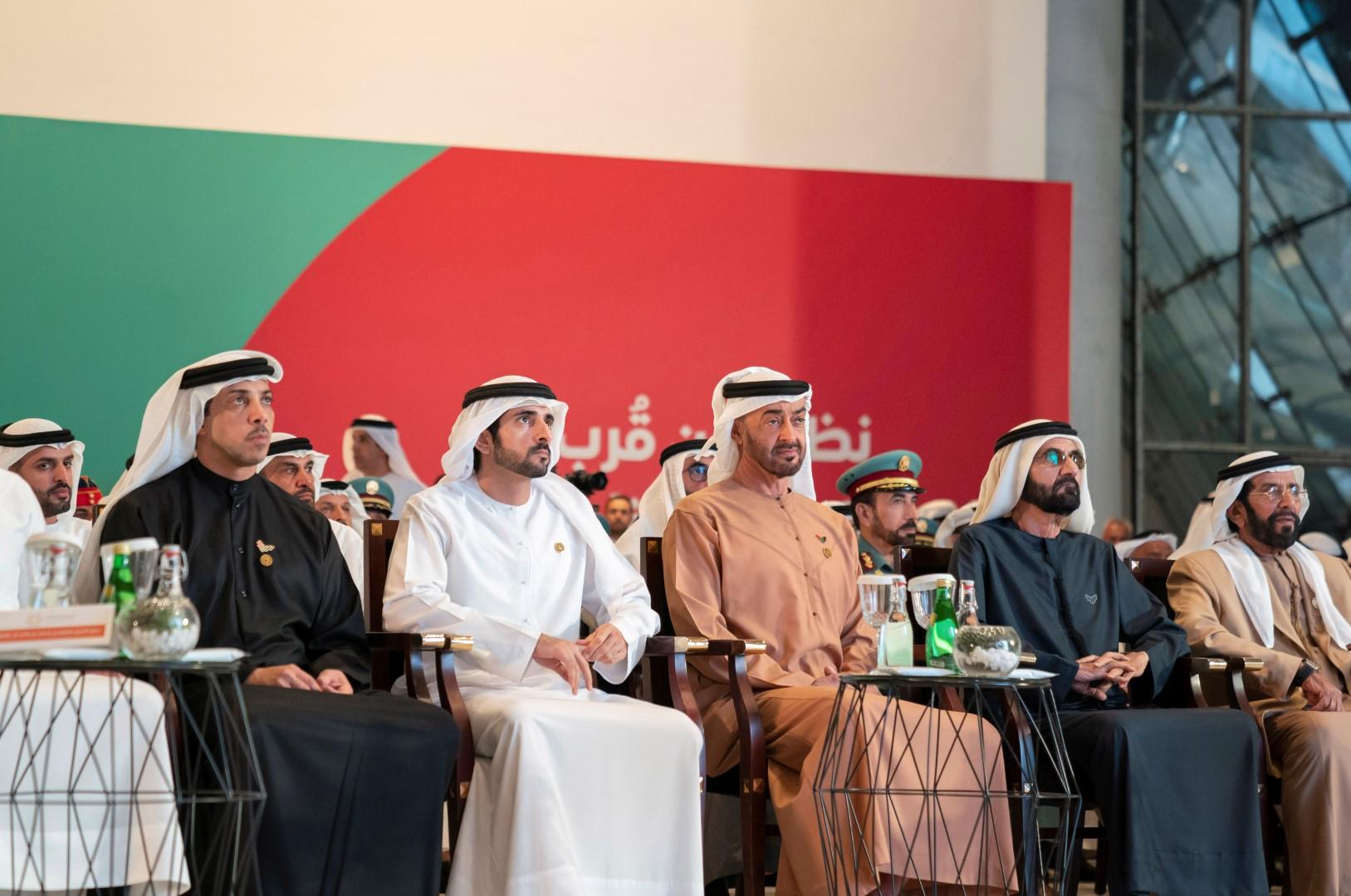 قادة الإمارات