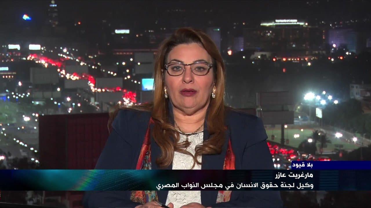 مسؤولة سابقة تجد صعوبة بتذكر آخر مرة شاهدت معارضا على قناة مصرية (فيديو)