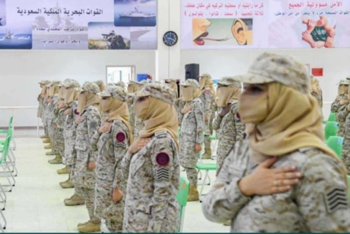 مجندات سعوديات