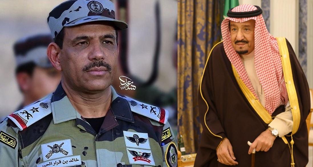 مدير الأمن العام السعودي الفريق الأول خالد بن قرار بن غانم الحربي اقاله الملك وحوّله للتحقيق