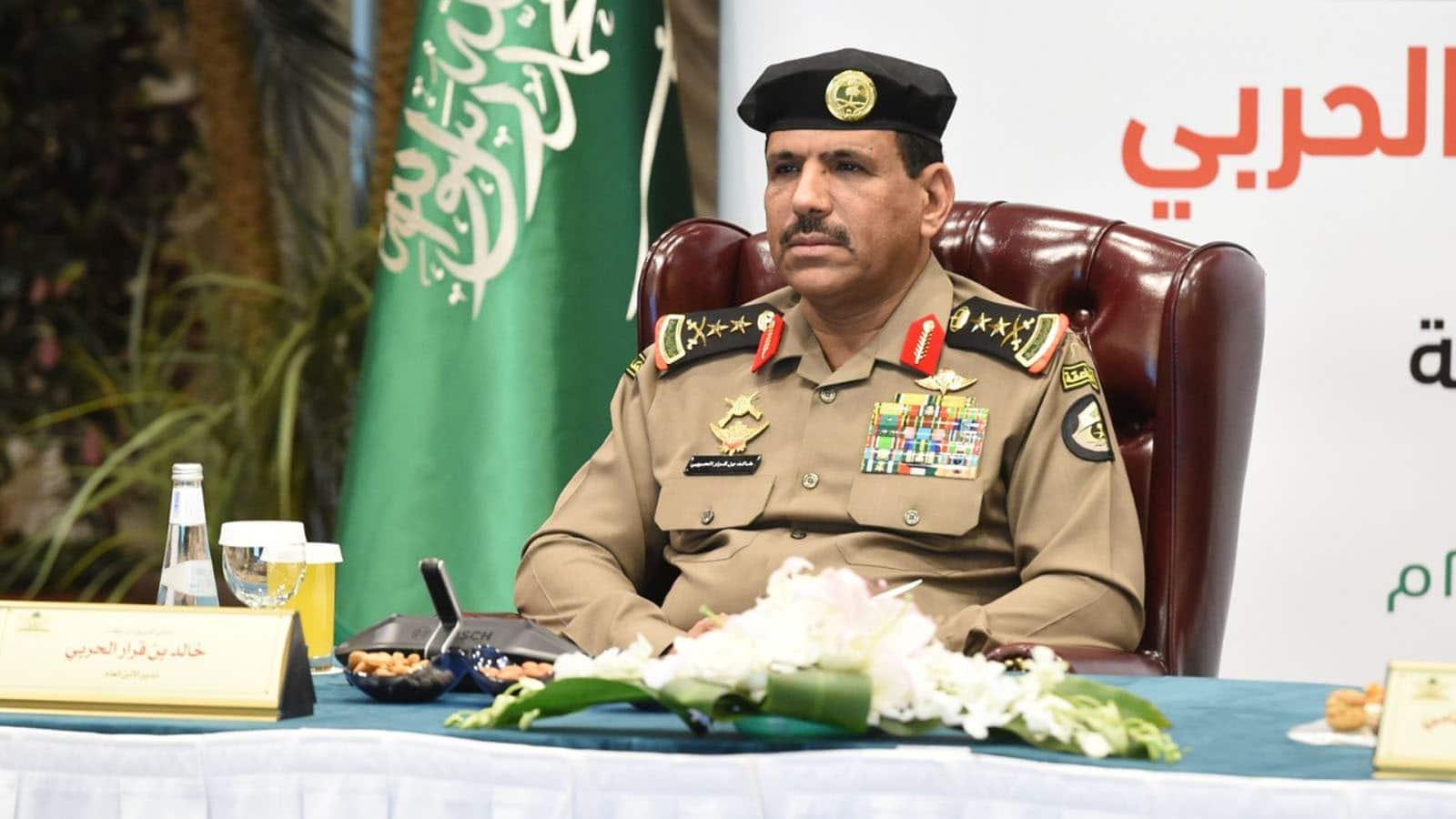 مدير الأمن العام السعودي