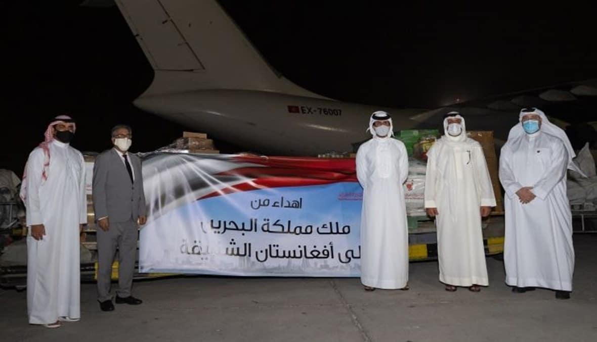 مساعدات بحرينية تصل مطار كابل