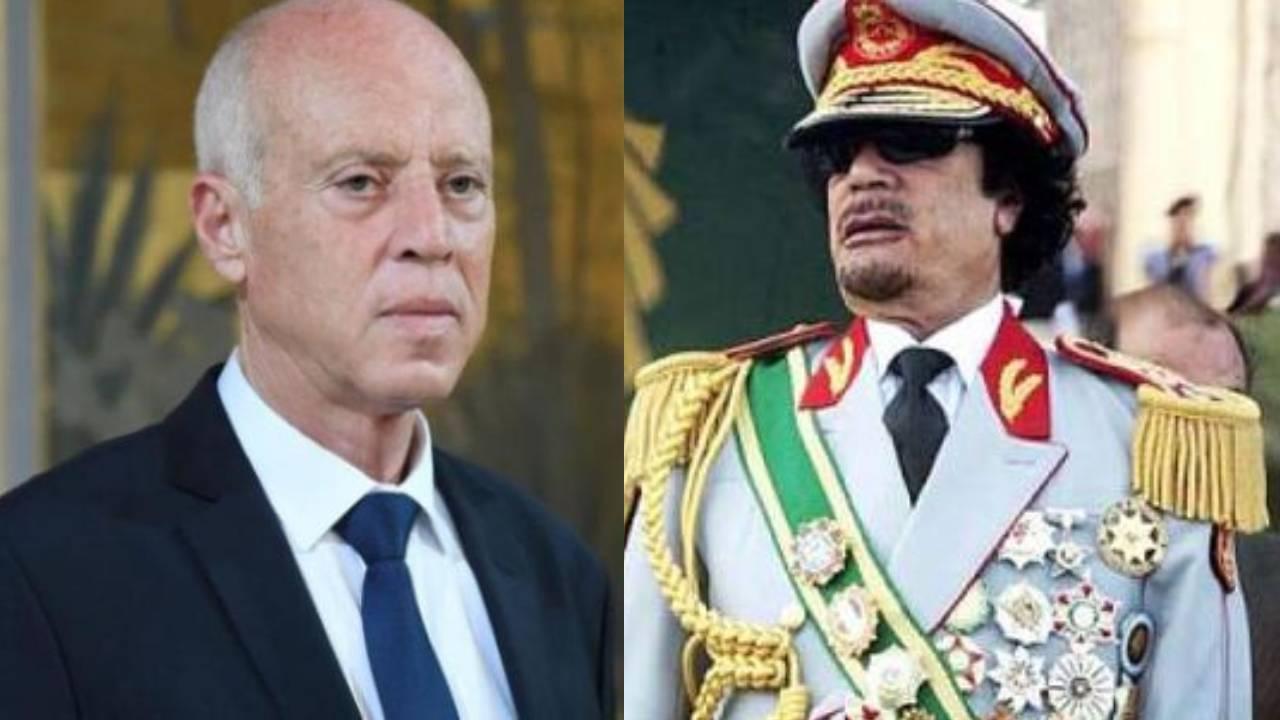 معمر القذافي وقيس سعيد