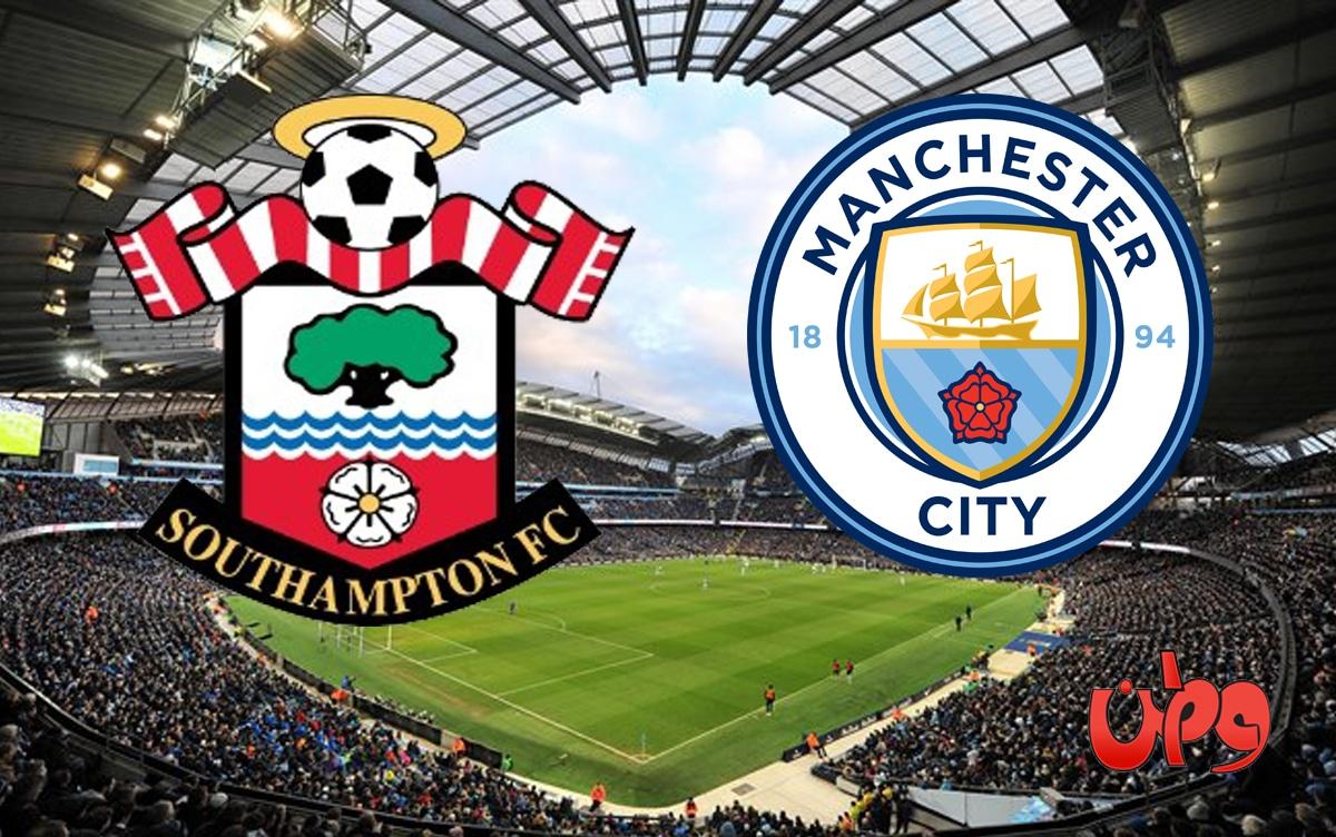 موعد مباراة مانشستر سيتي ضد ساوثهامبتون في الدوري الإنجليزي والقنوات الناقلة