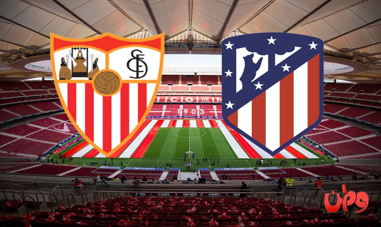 موعد مباراة أتلتيكو مدريد وأتلتيك بيلباو في الدوري الإسباني