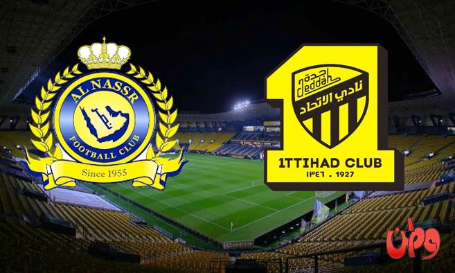 موعد ومعلق مباراة الاتحاد والنصر في قمة الكلاسيكو في الدوري السعودي