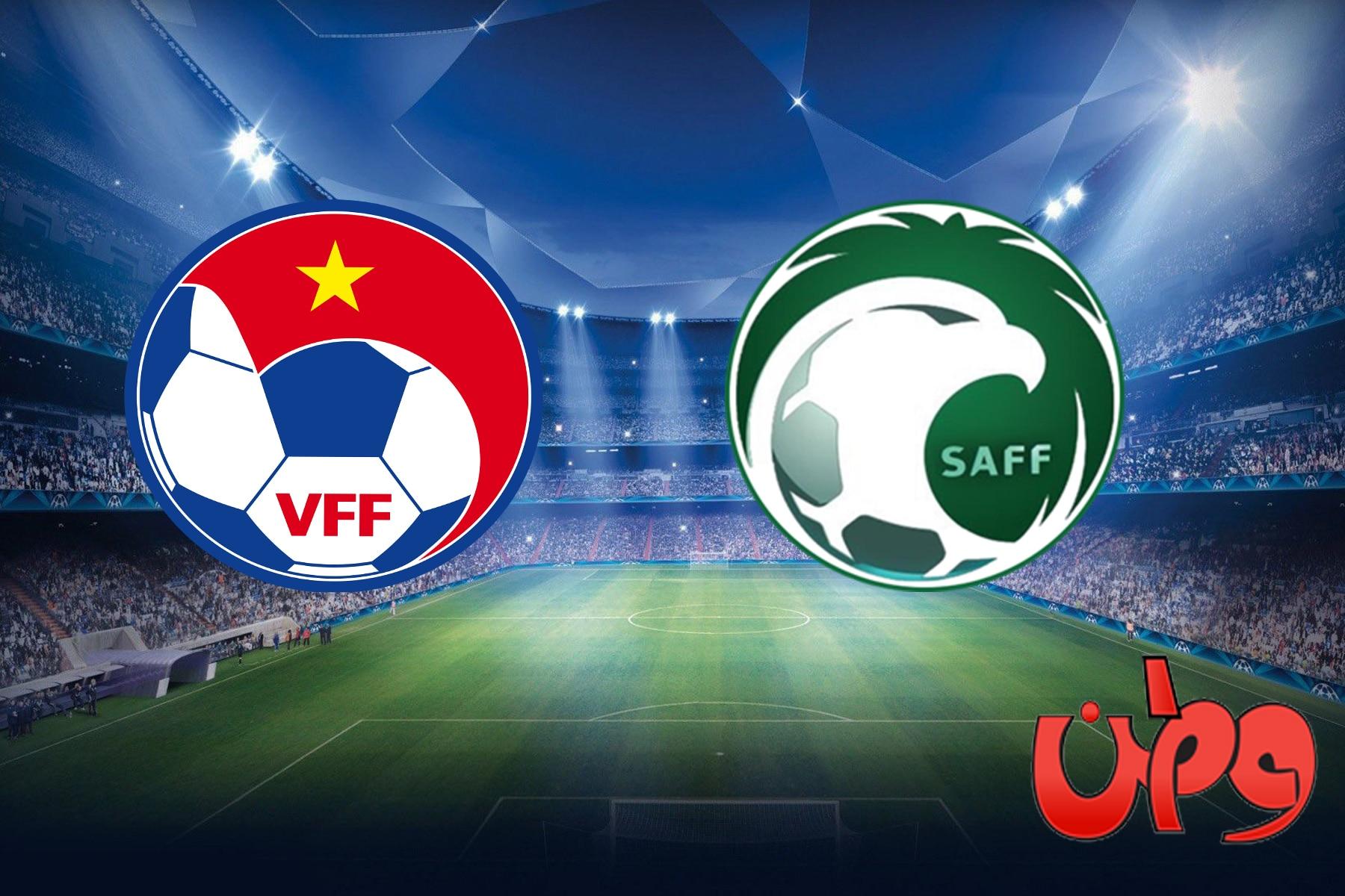 موعد ومعلق مباراة منتخب السعودية وفيتنام في تصفيات آسيا لمونديال كأس العالم 2022