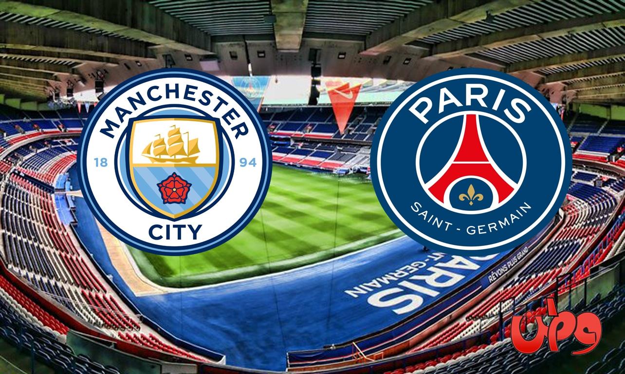 موعد مباراة باريس سان جيرمان ومانشستر سيتي والقنوات الناقلة في دوري أبطال أوروبا