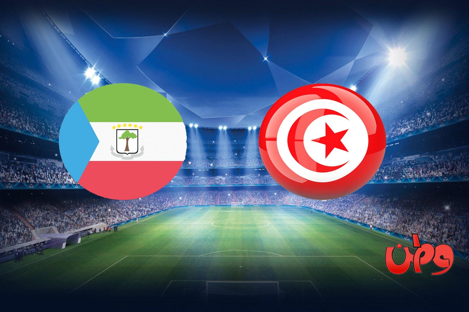 مباراة منتخب تونس وغينيا في تصفيات مونديال كأس العالم 2022