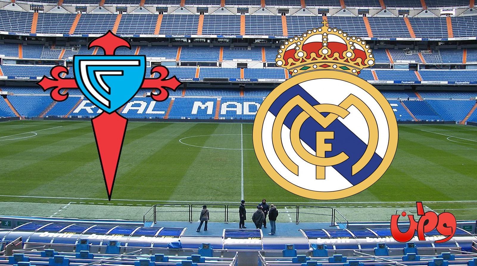 موعد مباراة ريال مدريد وسيلتا فيغو في الدوري الإنجليزي والقنوات الناقلة
