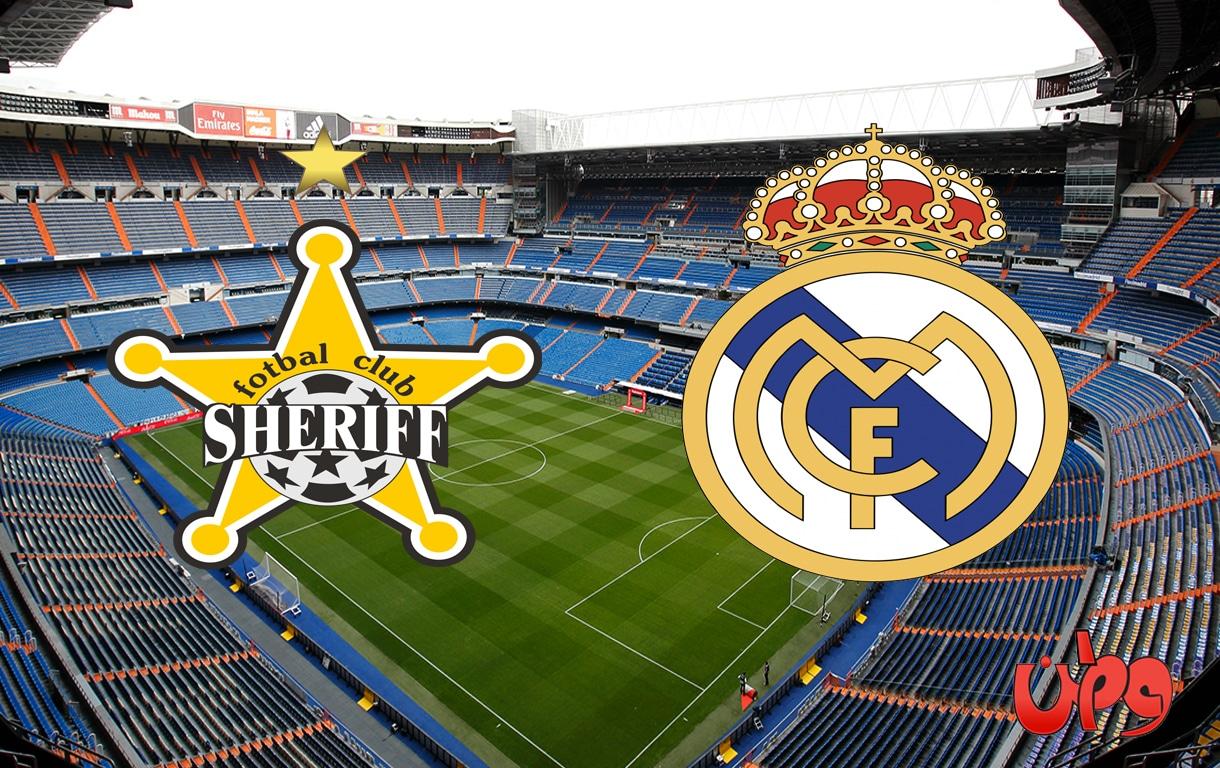 موعد وتعليق مباراة ريال مدريد وشريف تيراسبول في دوري أبطال أوروبا والقنوات الناقلة