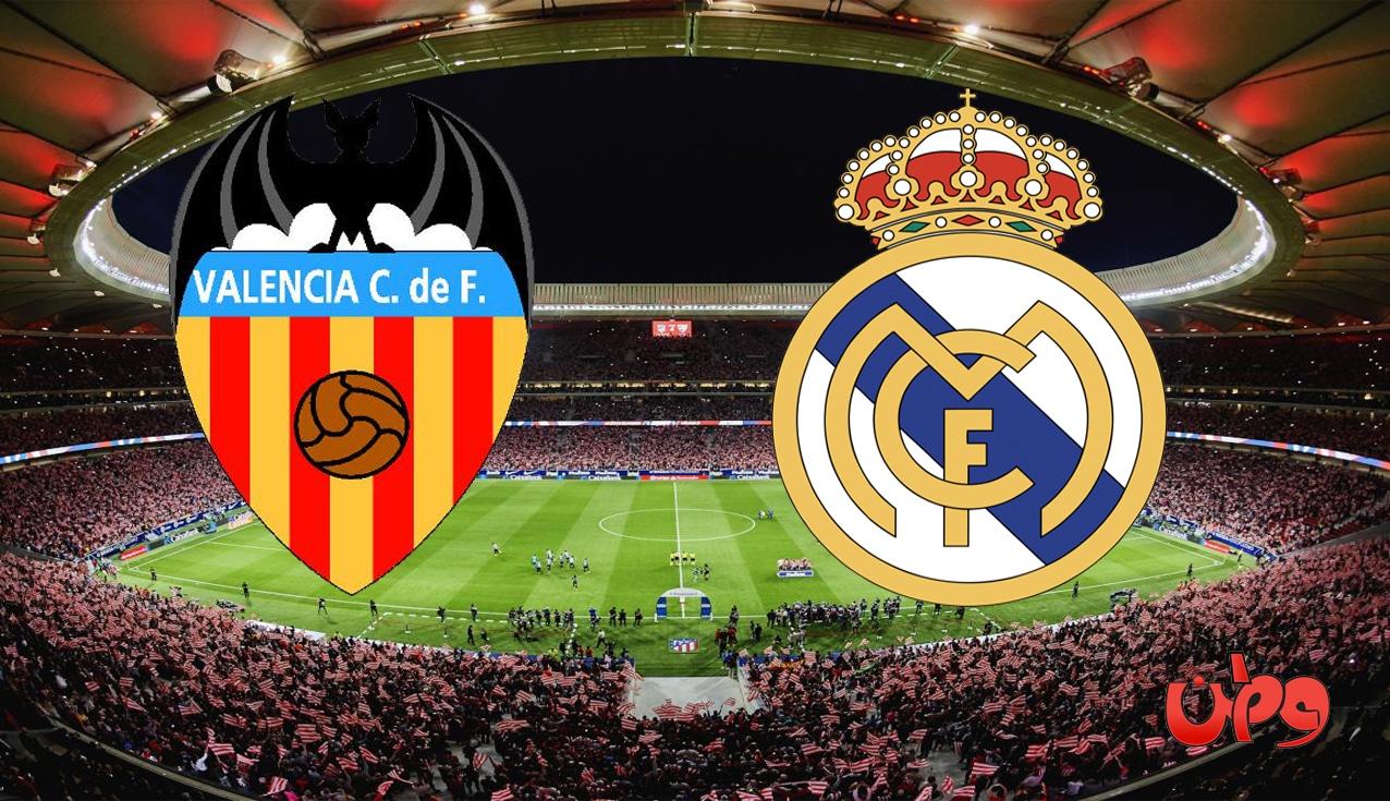 مباراة ريال مدريد وفالنسيا في الدوري الإسباني