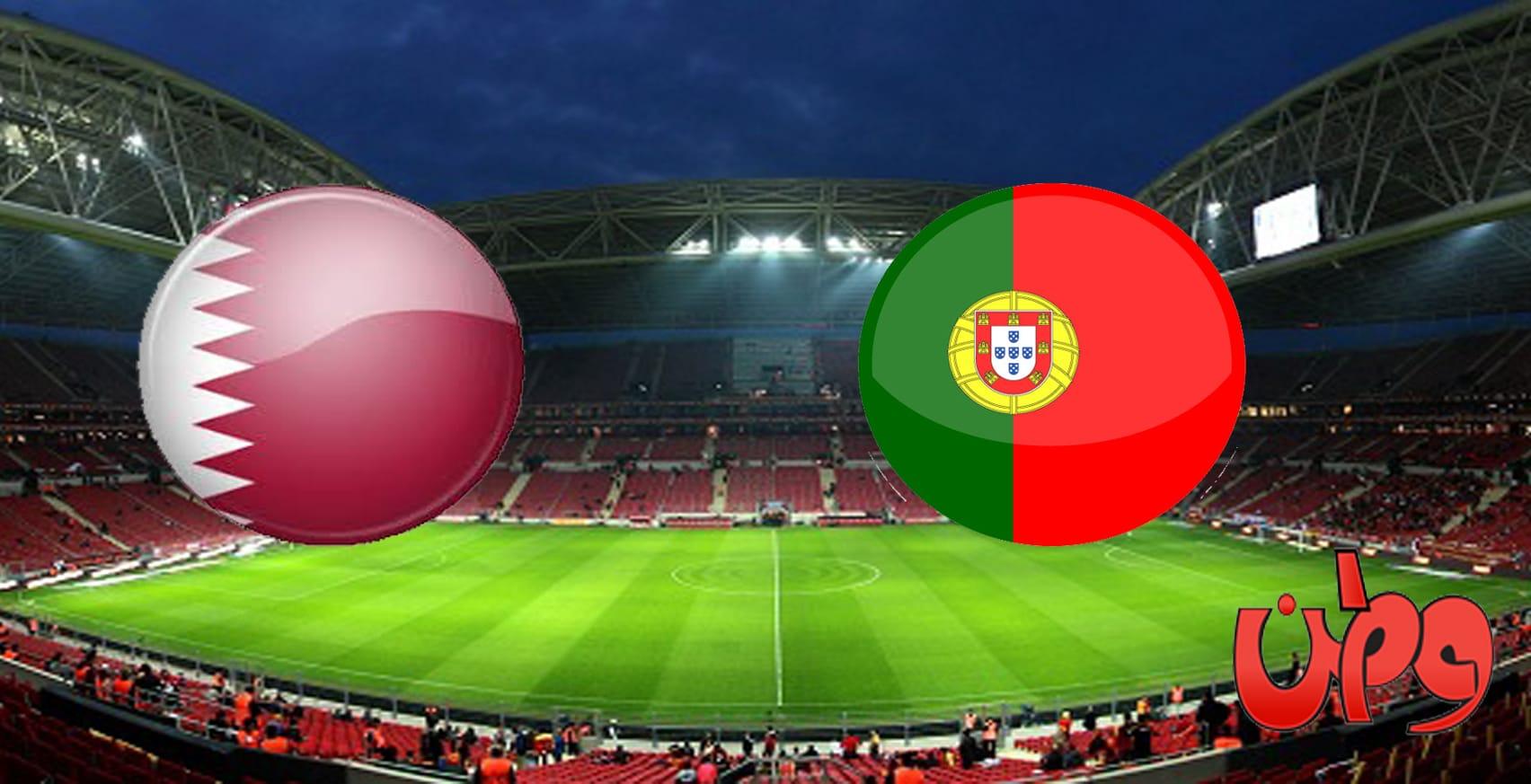 مباراة منتخب قطر والبرتغال في تصفيات مونديال كأس العالم 2022