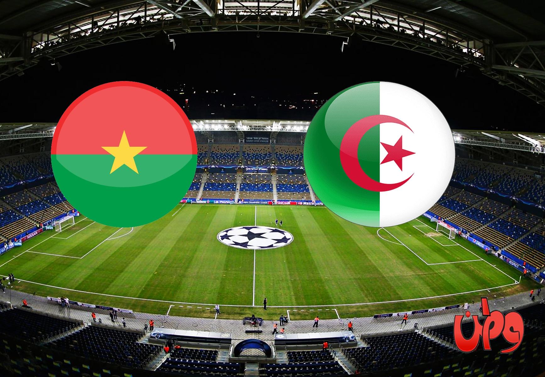 مباراة منتخب الجزائر وبوركينا فاسو في تصفيات أفريقيا لمونديال كأس العالم 2022