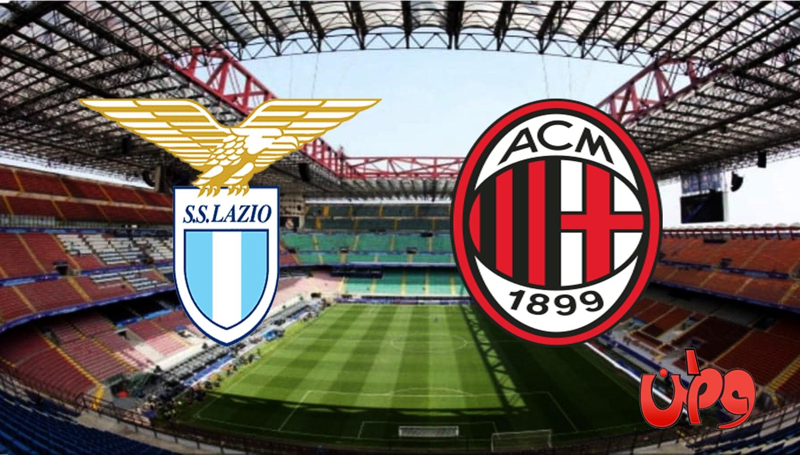 تعرف على موعد مباراة ميلان ولاتسيو في الدوري الإيطالي مع عودة إبراهيموفيتش