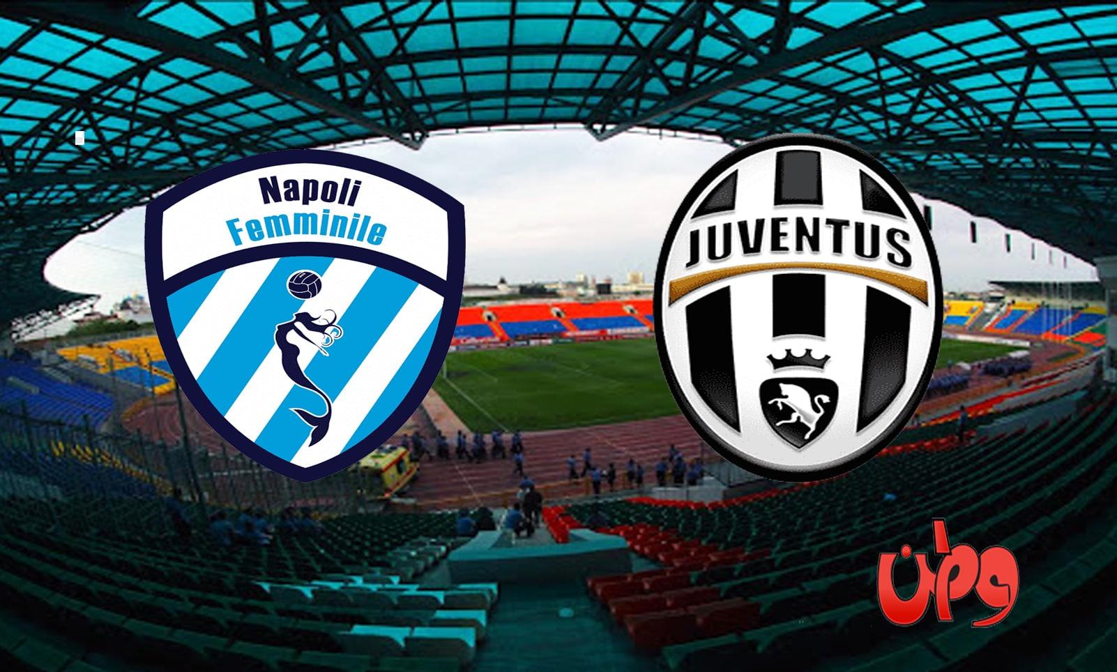 مباراة يوفنتوس ونابولي في الدوري الإيطالي