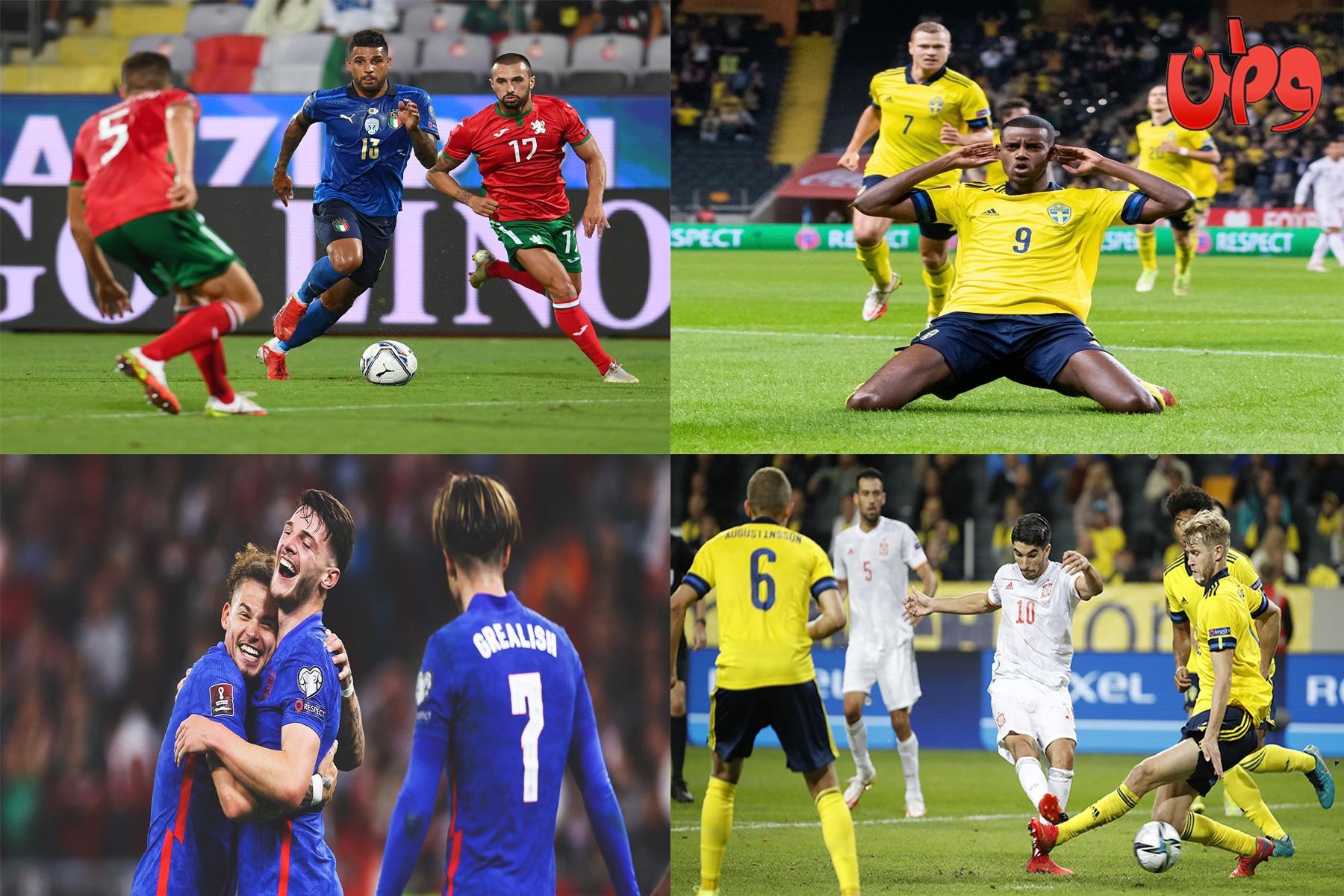منافسات تصفيات مونديال كأس العالم 2022
