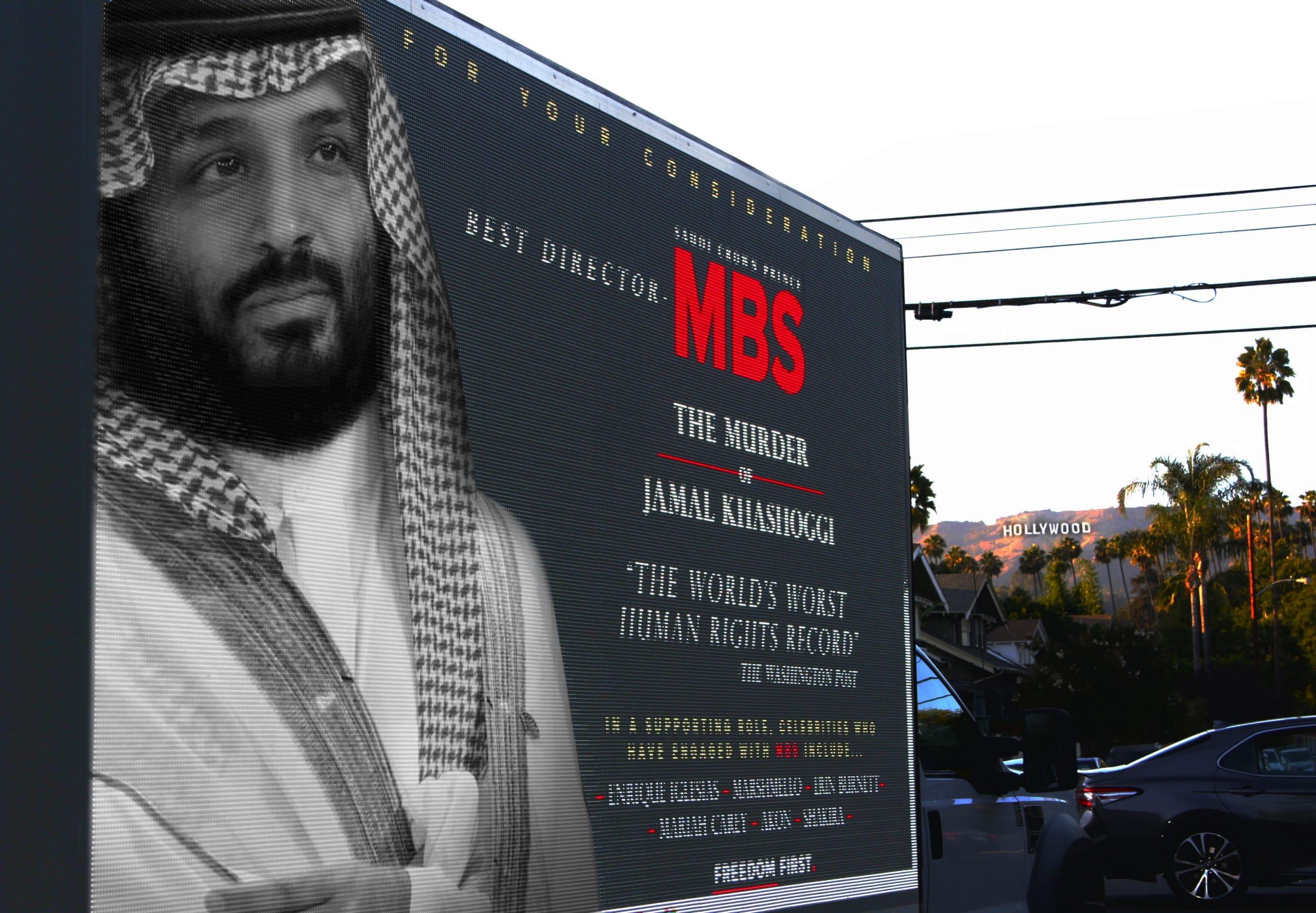 حملة إعلانات كبيرة لكشف حقيقة الأمير محمد بن سلمان في الولايات المتحدة