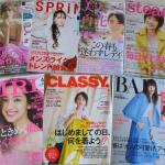 アラサー女性におすすめのファッション雑誌はどれ?実際に購入してまとめました