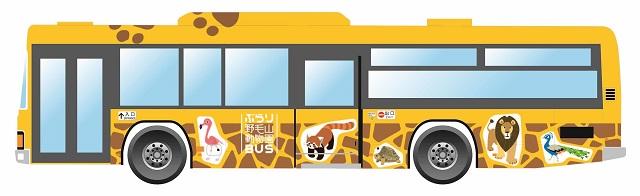野毛山動物園 へのバスの時刻表は?アクセス・営業時間・見どころを紹介