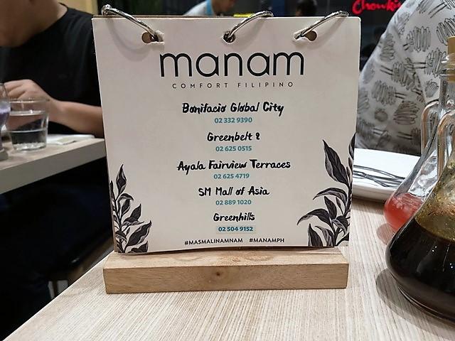 manam 店舗 マニラ